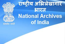 National-Archives-of-India-recruitment-2014